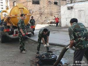 下水道疏通抽粪管道清洗清淤打捞