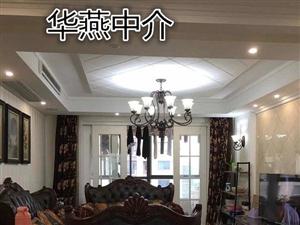 华燕中介锦绣福邸带电梯12楼142平168万豪装