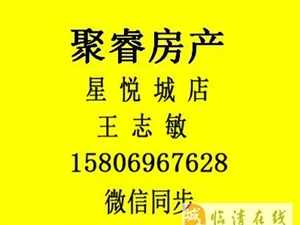 百旺城1室1厅1卫800元/月