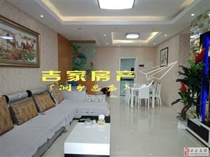 香山丽景3室2厅2卫精装修59.8万元