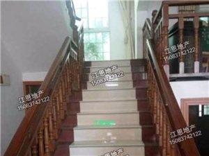 龙泽居独栋别墅精装410平米410万元