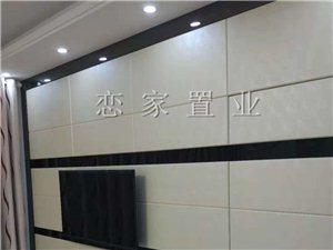 苏建新天地103平米2室2厅1卫96万元