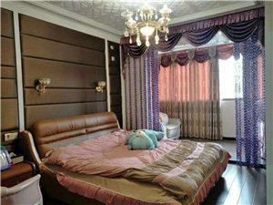 博大新城豪华装修复式房105万元