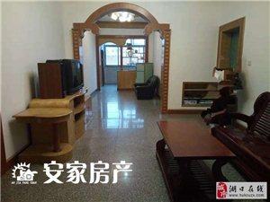 湖口邮政银行附近3室2厅1卫50万元