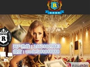 缅甸小勐拉皇家开户指定热线13628809843