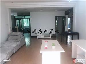 永久绿洲豪庭3室2厅1卫95万元