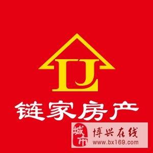 3292渤海锦绣城3楼豪装3室2厅2卫185万