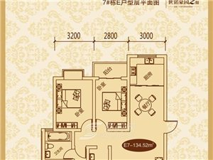世铭豪园4室2厅2卫仅售51万元