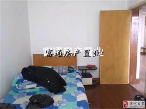 兴浦路永辉对面3室2厅1卫66.8万元