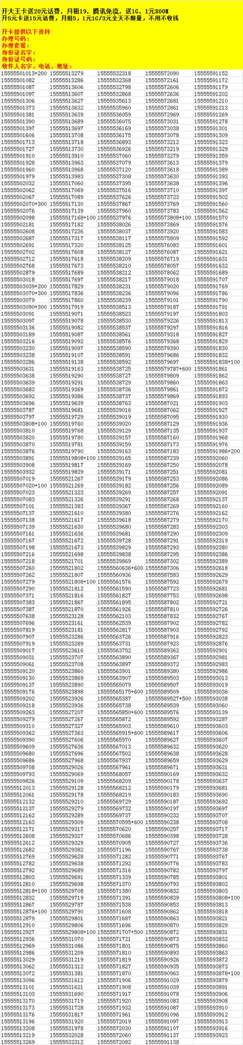 155555手机靓号澳门威尼斯人在线娱乐
