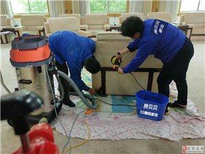 家政保洁要划算、要精细、要专业,就数房贝贝家业了!