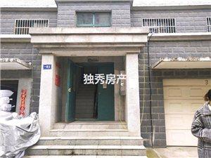 太阳城明珠广场精装三室双学区房交通便利