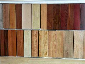 出售二手地板  翻新純實木地板