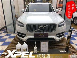 XPEL 郑州隐形车衣官方授权旗舰店