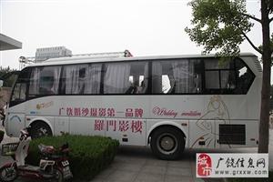 龙8国际娱乐中心豪华金龙海格出租39座可接团出租承接长期班车