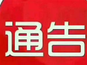 赵庄小区+商博瑞对过+3室2厅1卫46万非顶楼