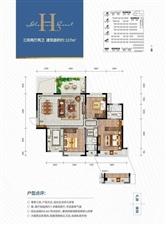 西海岸新房精装修交房,户型好,阳台大,外地可买