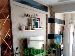 西城国际~全新精装修25万~楼层好~全天采光~包家具家电~急售无税~!