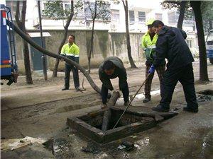中牟縣疏通馬桶、下水道、清理化糞池
