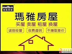 香驰・正苑3室2厅2卫165万元