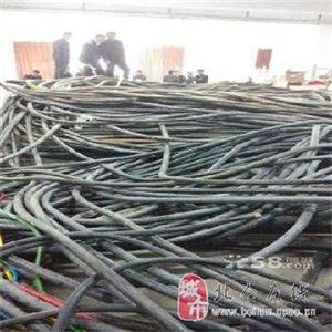 北仑二手废旧电线空调废旧电脑批量高价上门回收