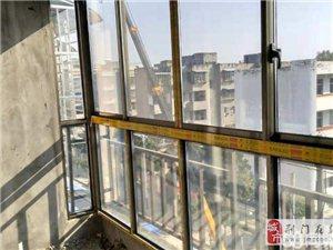 亏损卖/沙洋县高阳镇烟垢居委 3室2厅2卫带大阳台 实用面积126平米