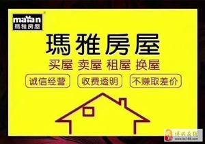 翡翠城3室2厅1卫1500元/月