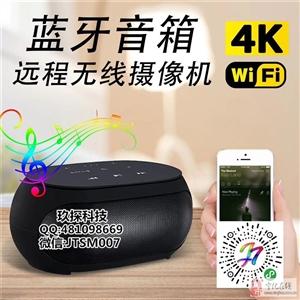 推荐一个不错的超清时尚1080Pwif真蓝牙音箱