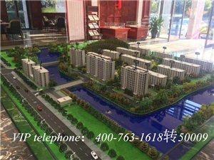 宇诚桂语洋房3室2厅2卫145万元