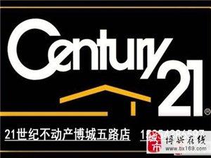 天元上东城3室2厅2卫120万元