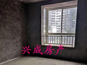 香山丽景3室2厅2卫41.8万元