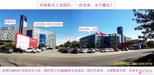【租售】800-2400平独栋厂房,大产权,可环评