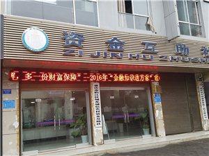 旺铺出租黔江下坝协和医院对面