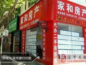 (10)茶缘小区3室1厅1卫833元/月