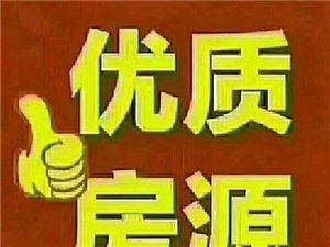 莱阳万融凯旋城3室2厅1卫2000元/月
