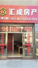 金域龙湾沿街旺铺51.5平方+51.5平方