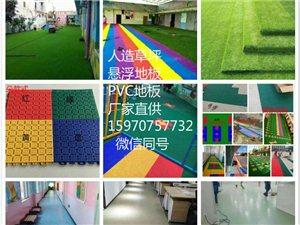 寻乌墙纸、墙布壁画软包 地毯 PVC地板、楼梯踏步