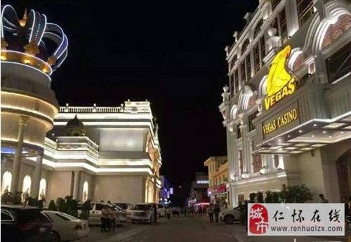 缅甸小勐拉皇家国际开户