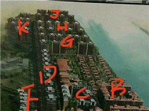 泰华城4期K10、K11区4房朝南,超底转让费