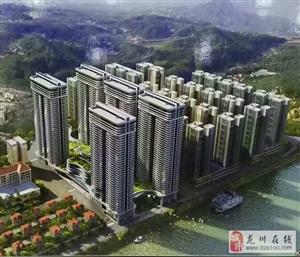 泰华城4期K3区4房高层67.98万元