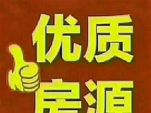 莱阳派顿时代广场1室1厅1卫1200元/月