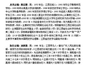 书讯!!《寻邬文献丛刊(7卷)》火热预售,超值典藏