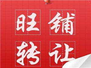 新葡京网址-新葡京网站-新葡京官网汽车站附近450平酒楼转让8000元/月
