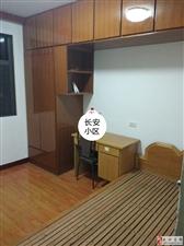 长安小区3室1厅1卫900元/月
