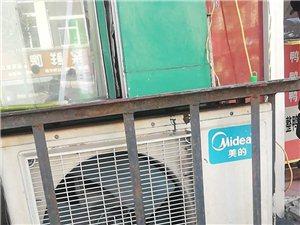 出售美的空调、展示柜、冰箱冰柜