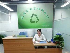高价回收旧衣服诚招回收代理