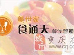 餐饮管理软件、超市管理软件~价格面议