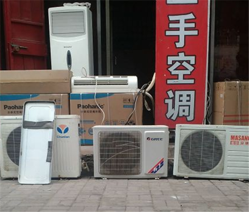 出售格力、美的空调