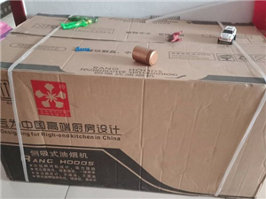 520元出售全新的全新樱花牌抽油烟机