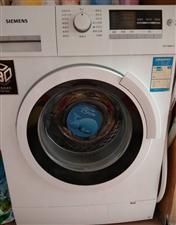 出售7.5公斤9成新的西门子全自动滚筒洗衣机